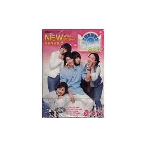 NEW WISE MOTHER KOREAN DRAMA 5 DVDs w/English Subtitles Movies & TV