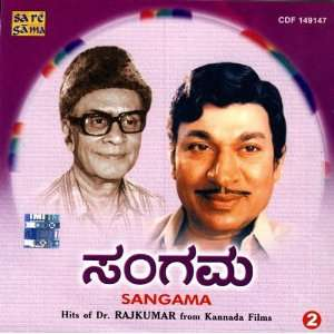 Hits Of Dr. Rajkumar From Kannada Films Vol. 2: Various Artists: Music