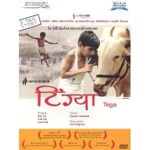 Tingya (Marathi): Sharad Goekar, Tarannum Pathan, Ajit