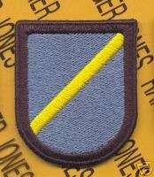 143 Airborne Infantry TEXAS ARNG beret flash patch