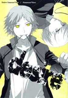 Shin Megami Tensei Persona 4 doujinshi Yosuke x Hero De