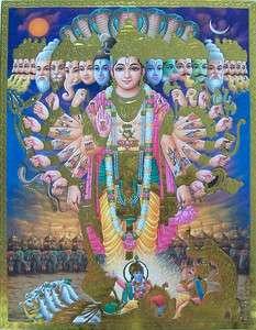 Lord Krishna Viraat Avatar Avtar   Golden Foil POSTER   9x11 (#GS03)