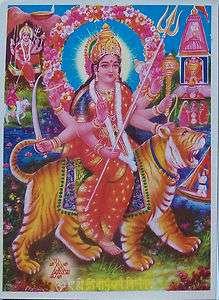 Maa Bhavani Hindu Devi Durga   Hindu POSTER   6.5x9 (#302)
