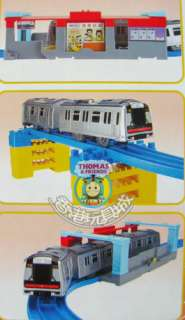 TOMY PLARAIL HONG KONG URBAN MTR BASIC TRAIN SET