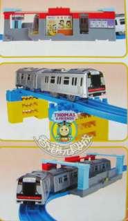 TOMY PLARAIL HONG KONG URBAN MTR BASIC TRAIN SET