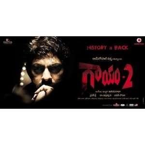 Movie Indian H 11 x 17 Inches   28cm x 44cm Jagapathi Babu Vimala