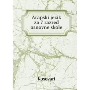 Arapski jezik za 7 razred osnovne skole Kosovari Books