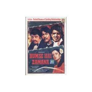 Humse Hai Zamana: Mithun Chakraborty, Zeenat Aman, Danny