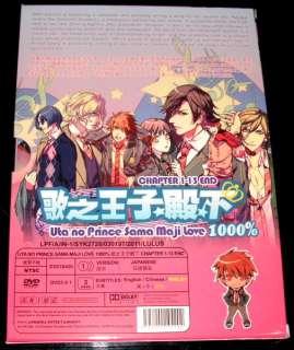 DVD Uta no Prince Sama Maji Love 1000% Chapter 1   13 End