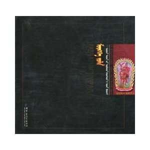 Chu Lan Meng Ho: Wu Late Qing Works of folk artists Batu