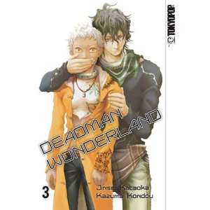 Wonderland 03 (9783842001497) Kazuma Kondou Jinsei Kataoka Books
