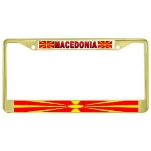 Makedonija Flag Gold Tone Metal License Plate Frame Holder: Automotive