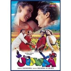 Judwaa Salman Khan; Karishma Kapoor; Rambha, David Dhawan