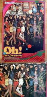 SNSD Soshi Autographed signed 2nd Oh POSTER Gold