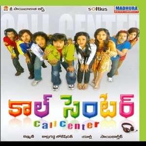 Call Center: Sai Karthick: Music