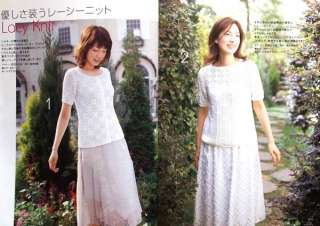 Crochet Women Japanese Craft Pattern Book See Through Sweater Vest