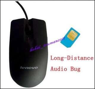 Mini USB Mouse Style GSM SIM Card Audio Listening Spy Bug