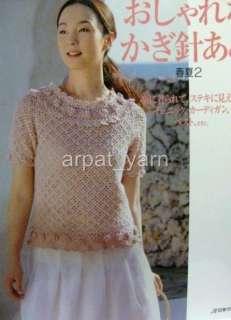 22 Summer Crochet Patterns   FaveCrafts.com