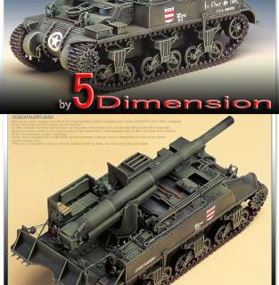 35 SCALE M12 GUN MOTOR CARRIAGE US ARMY PLAMODEL TOY |