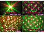 pattern Red+Green Laser Stage Lighting Dj Disco Xmas Party Light
