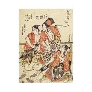 or Labels Japanese Art Katsushika Hokusai No 121