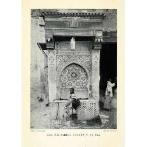 1929 Print Nejjarine Nedjarine Water Fountain Fez Fes