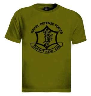 Idf Sign T Shirt Israel defense force army zahal hebrew