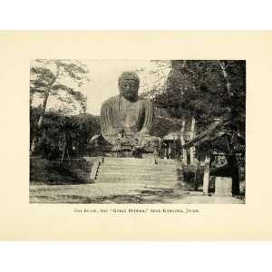 1898 Print Dai Butsu Great Buddha Statue Kamakma Japan