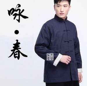 High quality wing chun kung fu jacket dark blue tai chi suits uniform