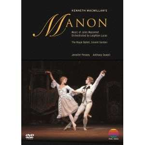 The Royal Ballet   Manon [Japan DVD] WPBS 91017 Movies
