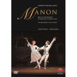 The Royal Ballet   Manon [Japan DVD] WPBS 91017: Movies