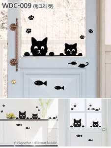 Hungry Black Cats fish Wall Vinyl Decal Art Mural graphics Sticker