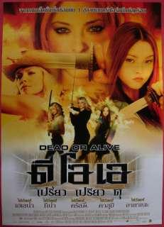 DOA: Dead or Alive Thai Movie Poster 2006