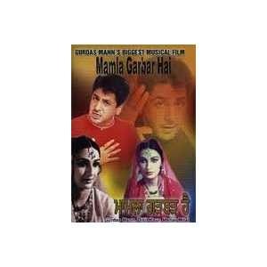 Gurdas Manns Biggest Musical Film: Diljit Kaur, Mehar Mittal Gurdas