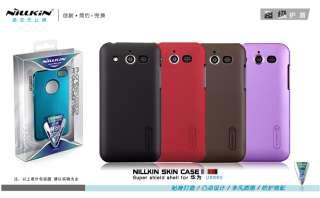 Skin Cover Case + LCD Guard For Huawei Honor U8860 Mercury Glory M886