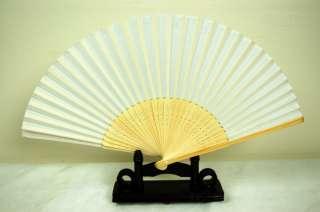 PLAIN WHITE SILK BAMBOO FAN Hand Pocket Asian Decor New