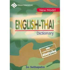 New Model English Thai Pocket Dictionary (English and Thai
