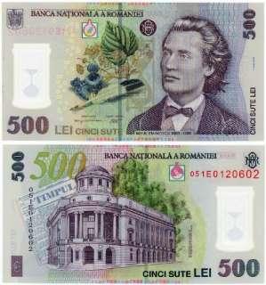 ROMANIA 500 LEI P 123 UNC POLYMER NOTE Eminescu 2005