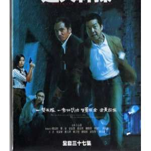 Ultimate Crime Fighter   TVB Cantonese Drama with English Subtitles