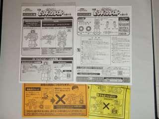 Power Rangers SAMURAI Shinkenger DX MOGYUDAIOH BULL MEGAZORD excellent