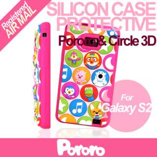 Phone Case Samsung Galaxy S2 Pororo n Circle Pink 3D Silicon Mobile