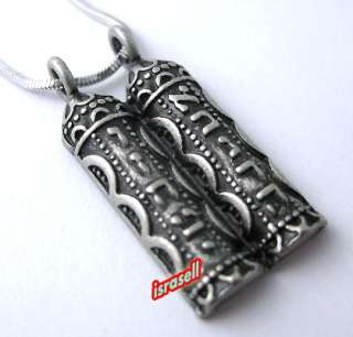 Ten Commandments Necklace   Moses Tablets   Jewish Jewelry   Holy Land