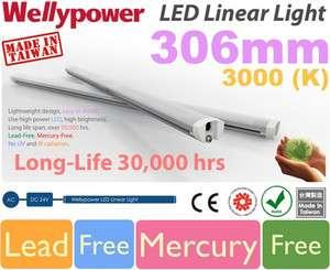 306mm/3000 (K) WellyPower Linear bar LED Light