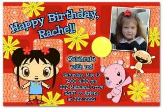 Ni Hao Kai Lan Custom Photo Birthday Invitations