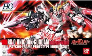 BANDAI GUNDAM]HGUC Unicorn Gundam Destroy Mode Model Kit(Gundam UC