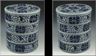 19thC Chinese Porcelain Blue & White Porcelain Stacking Box