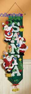 ~ Felt Christmas Wall Hanging Kit #85454, S A N T A 13 x 35