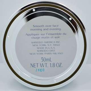 NEW Shiseido Bio Performance Advanced Super Revitalizer Whitening