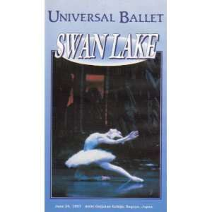 Lake (Universal Ballet) Julia H. Moon, Bruce Steivel Movies & TV