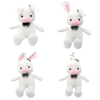 SBS DRAMA Youre Beautiful Pig Rabbit Doll 55cmORIGINAL